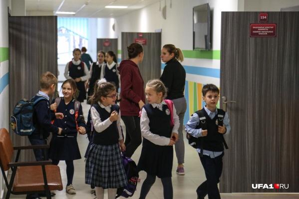 По факту сообщения о жестоком обращении с учениками в школе будет проведена проверка