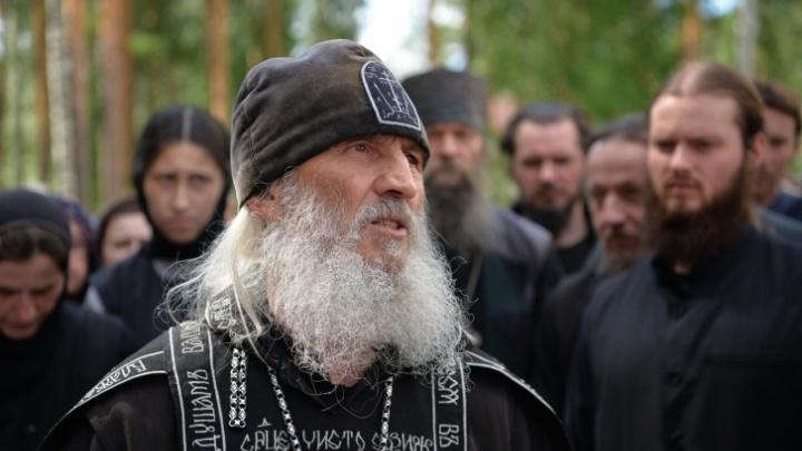 Скандальный схимонах Сергий обратился к РПЦ: «Прошу мою судьбу вынести на суд народной совести»