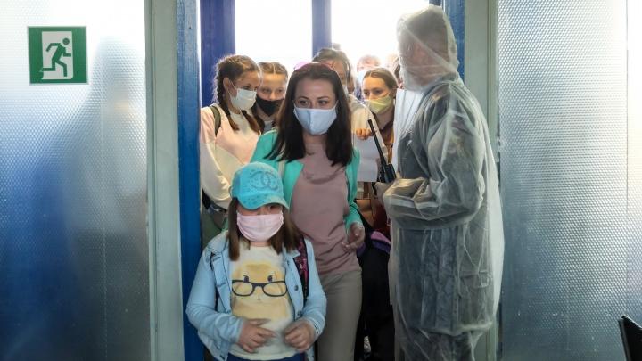 В Самарской области отменили обсервацию для приезжих из иностранных государств