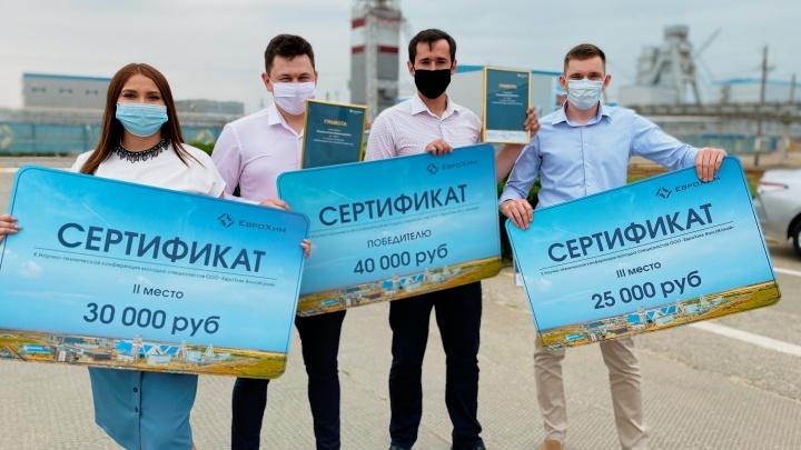 Призовой фонд — 95 000 рублей: на Гремячинском ГОКе завершилась юбилейная конференция молодых специалистов