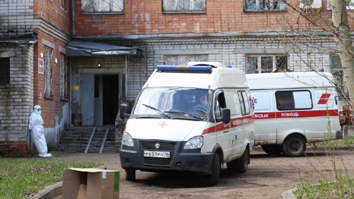 Заболел младенец и умерла женщина: всё о коронавирусе в Ярославской области — коротко