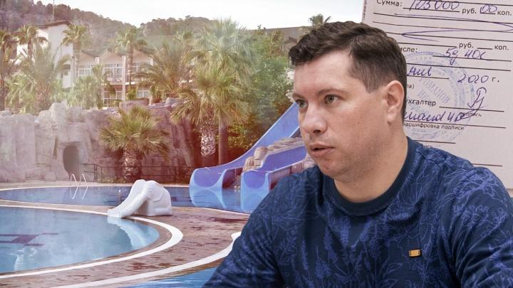 В Екатеринбурге закрылась туристическая фирма-посредник, челябинцы пострадали на миллионы
