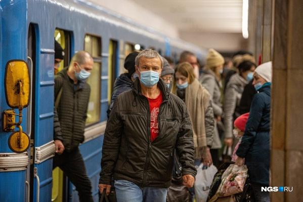 """Стоимость проезда могут увеличить с <nobr class=""""_"""">15 декабря</nobr>"""