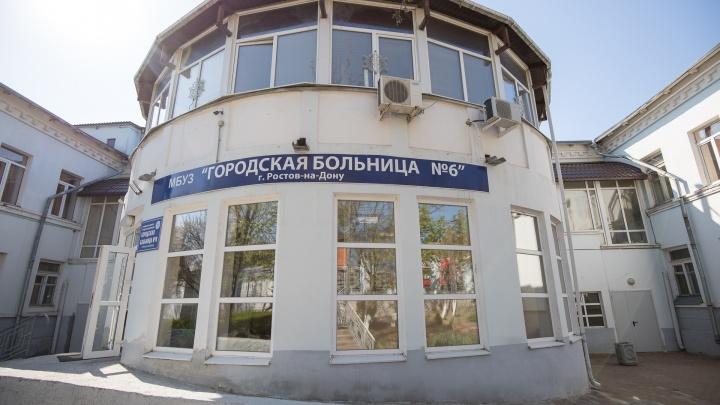 Один из врачей больницы № 6 в Ростове получил положительный тест на коронавирус