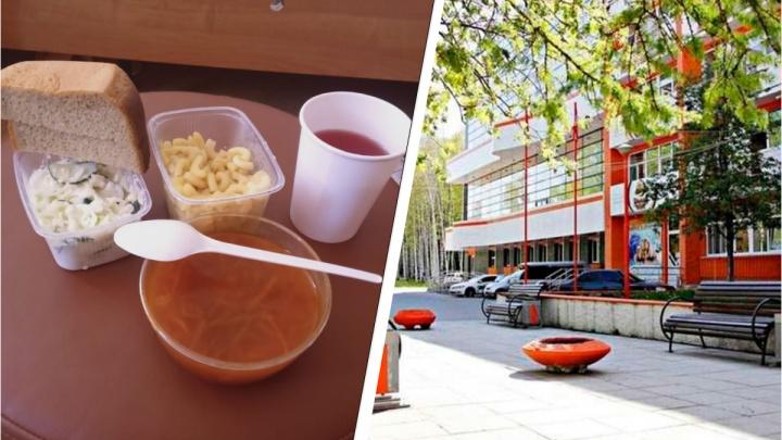 Вегетарианцы в обсерваторе «AVS Отеля» больше не голодают: им начали доставлять еду из специального кафе
