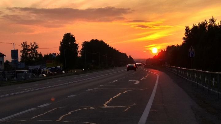 Туманный июльский вечер: читатели E1.RU поделились атмосферными кадрами заката в Екатеринбурге