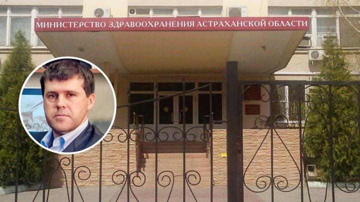 Экс-глава СПИД-центра Самарской области стал министром здравоохранения
