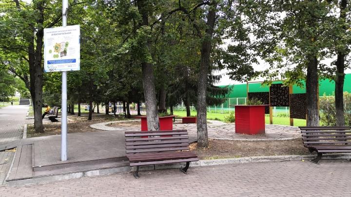 Без перемен: во что за год превратилась тактильная площадка в парке Якутова