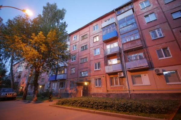 Владельцам квартиры придётся делать косметический ремонт