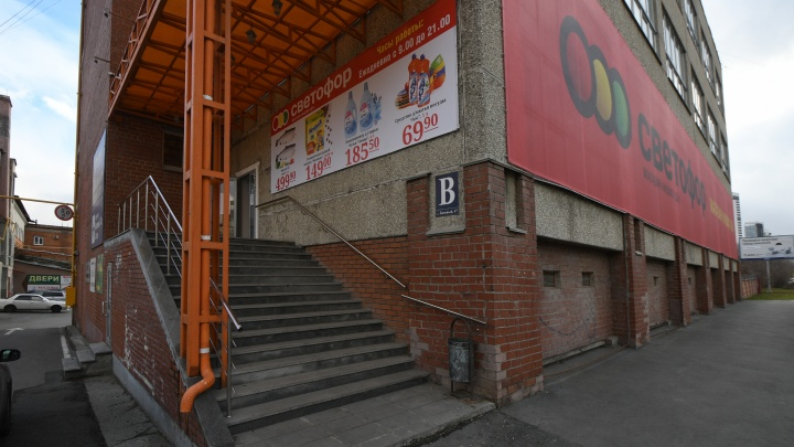 В крупной сети продуктовых магазинов Екатеринбурга обнаружили просрочку и поврежденные товары