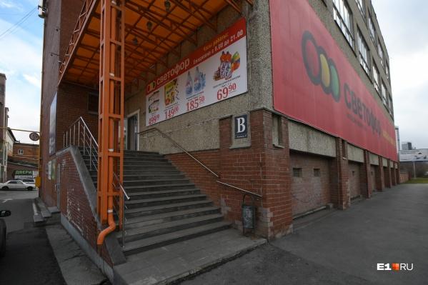 Активисты нашли более 40 нарушений в магазинах «Светофор» в Екатеринбурге