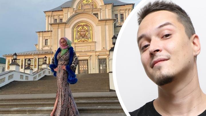 Плохой «пиар святого места»: почему визит Волочковой в Дивеево — шапито, которое ударит по жителям
