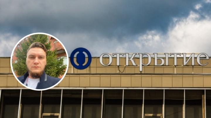 Сибиряк взял в кредит 800 тысяч. На них «накапали» 8 миллионов рублей процентов — как так вышло