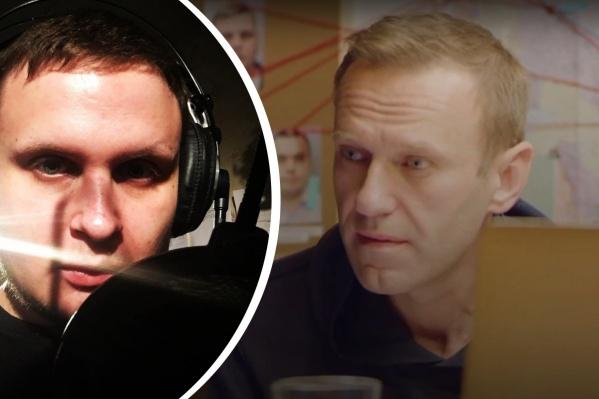Алексей Столяров считает, что Навальный мог провести телефонный разговор более профессионально