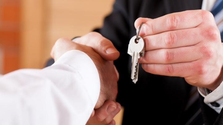 ПСБ реализует уникальную ипотечную программу со ставкой 3,99%