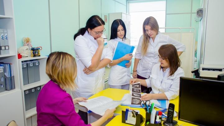 Врачи Центра «Евромед» проведут вебинар по планированию беременности