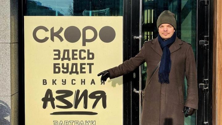 В центре Екатеринбурга откроют японское бистро, где будут кормить рыбой фугу
