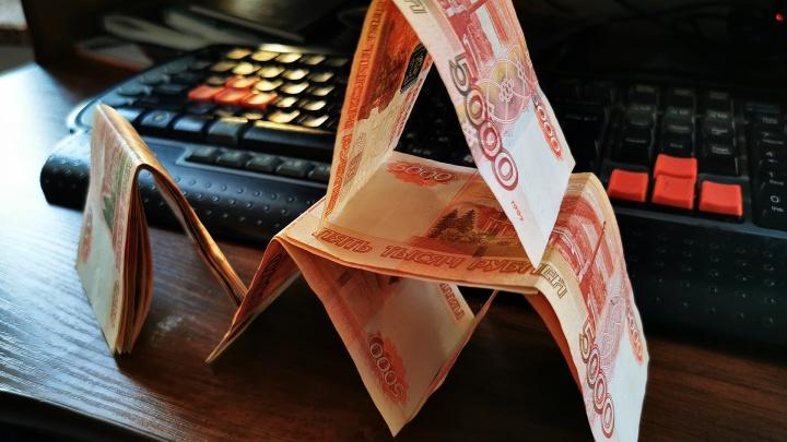 Ростовская область заняла третье место по займам «от зарплаты до зарплаты»