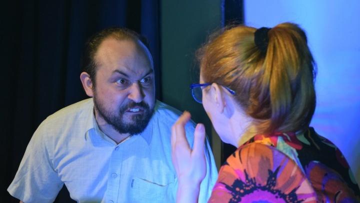 Играл под вымышленным именем: как тюменский бизнесмен в розыске работал в театрах Екатеринбурга