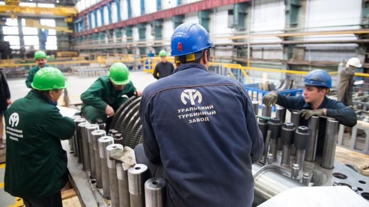 На Уральском турбинном заводе опровергли информацию о вспышке коронавируса