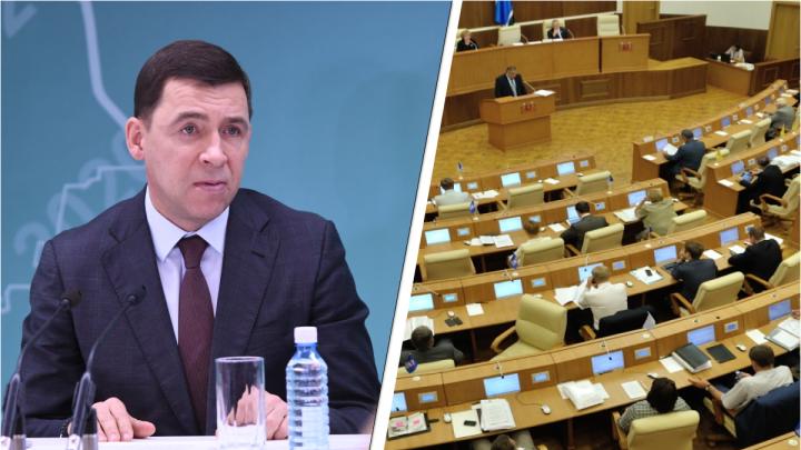 Как коронавирус ударил по Свердловской области: главное из выступления губернатора перед депутатами