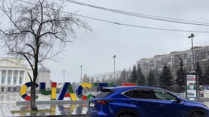 Тюменскую область зацепит циклон из Атлантики, который принесет снег