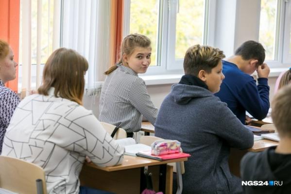 """Школьники вернутся в классы не раньше <nobr class=""""_"""">6 декабря</nobr>"""