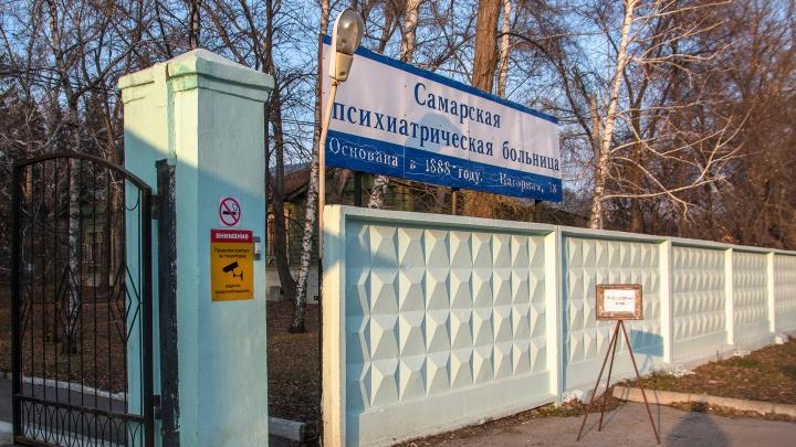 В Самаре коронавирусных пациентов будут доставлять в психбольницу