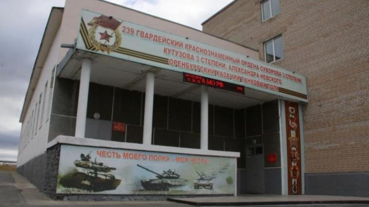 Жена военного из Чебаркуля заявила о травле после отправки части на карантин из-за угрозы коронавируса