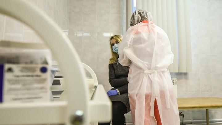 Для коллективного иммунитета необходимо привить еще полтора миллиона свердловчан