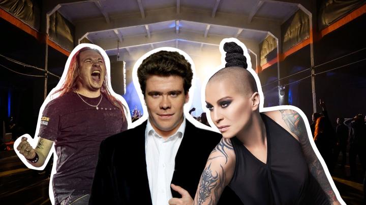 Выходные с музыкой: топ-5 онлайн-концертов, которые вам точно понравятся