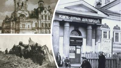 Храмы — под ломбарды и склады, священников — под расстрел: как в СССР уничтожали тюменское духовенство