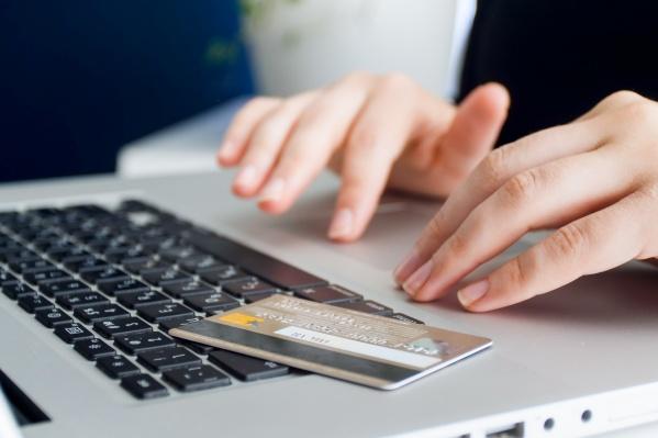 Чтобы принять участие в кампании, нужно оплатить покупку онлайн