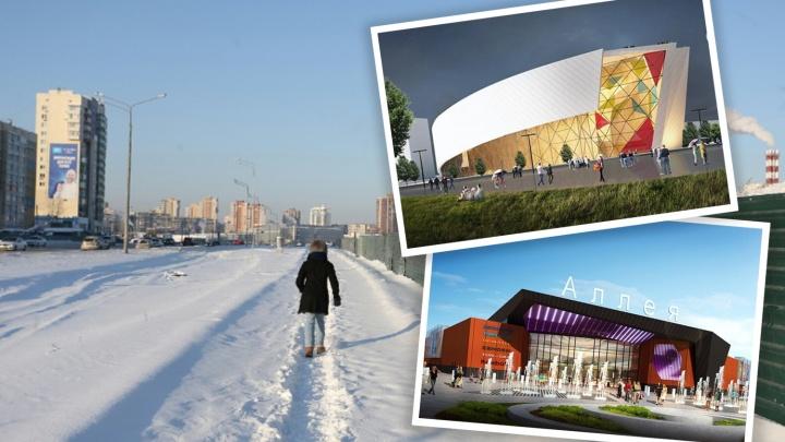 Юревич поделится землей: будут ли строить в Челябинске масштабный спорткомплекс