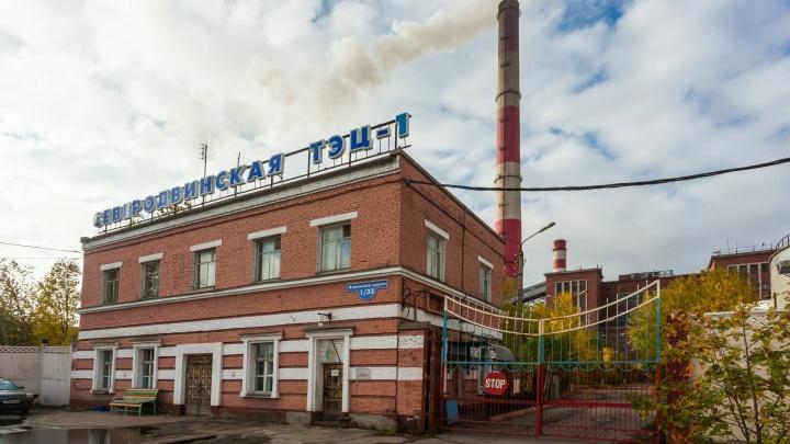 Подключать жилые дома к отоплению в Северодвинске начнут с 10 сентября