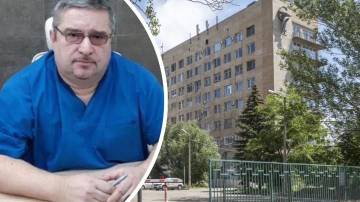 «Слег с 80% поражением легких»: в Волгограде ищут доноров для завотделением больницы Фишера