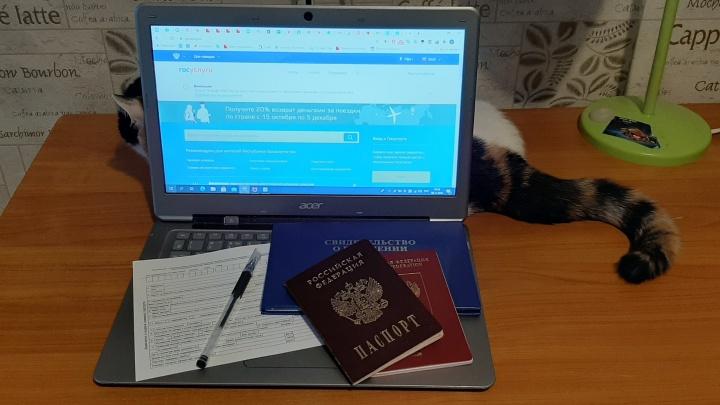 «Простая человеческая лень или вредительство?»: колумнист — о том, с чем пришлось столкнуться при замене паспорта