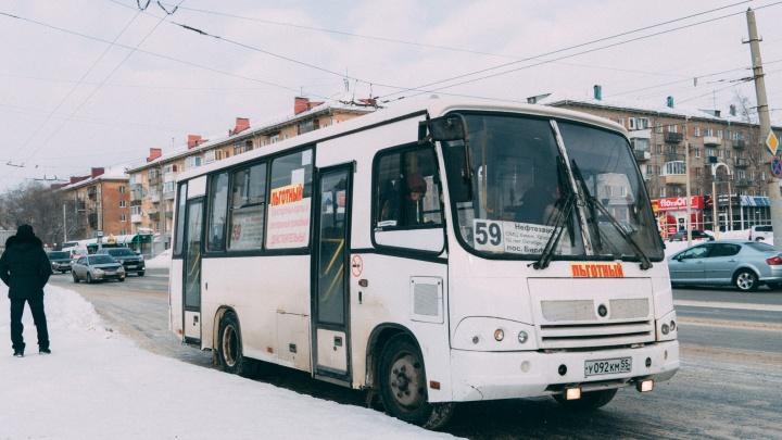 На проблемный маршрут через центр города нашли нового перевозчика