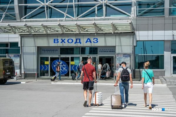 Аэропорт работает в обычном режиме