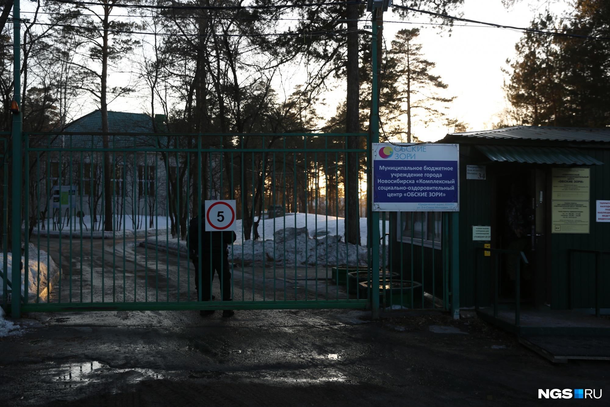 название санаторий обские зори в новосибирске фото семи грандиозных