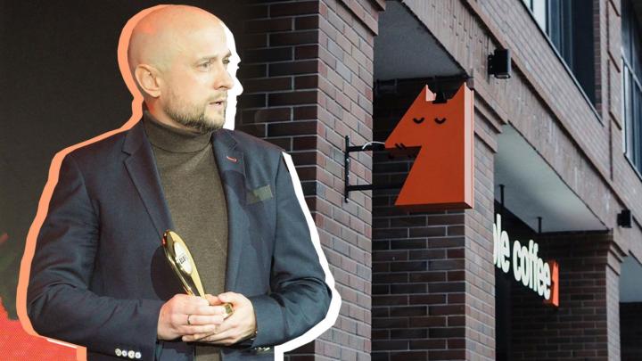 «Готовы поделиться прибылью с гостями»: как владелец Simple Coffee спасает бизнес в кризис