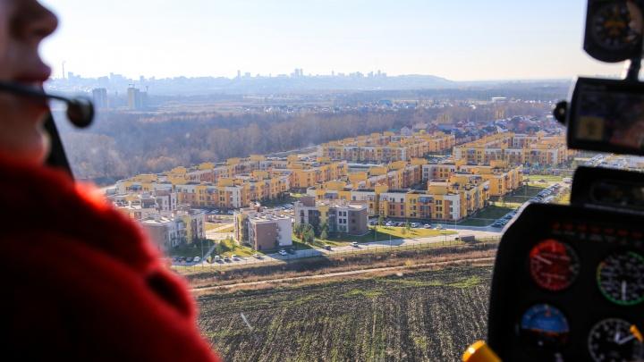 Масштабы поражают: разглядываем Уфу с вертолета и любуемся дорогими объектами города