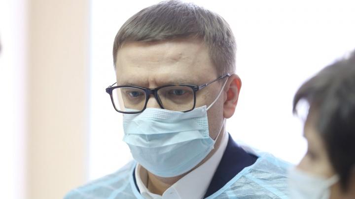 Из-за коронавируса губернатор Челябинской области перешёл на общение с семьёй по телефону и видеосвязи