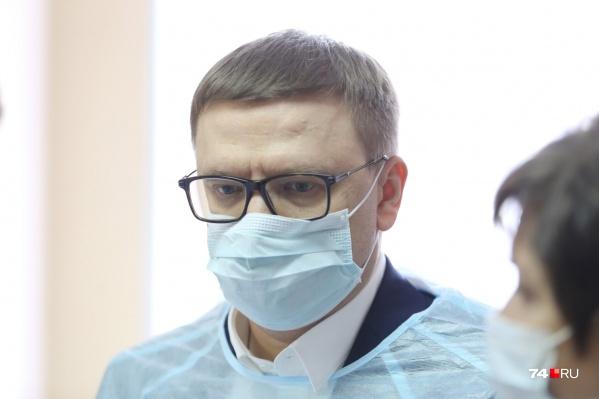 Алексей Текслер, несмотря на подозрение коронавируса у его пресс-секретаря Сергея Зюся, продолжает работать