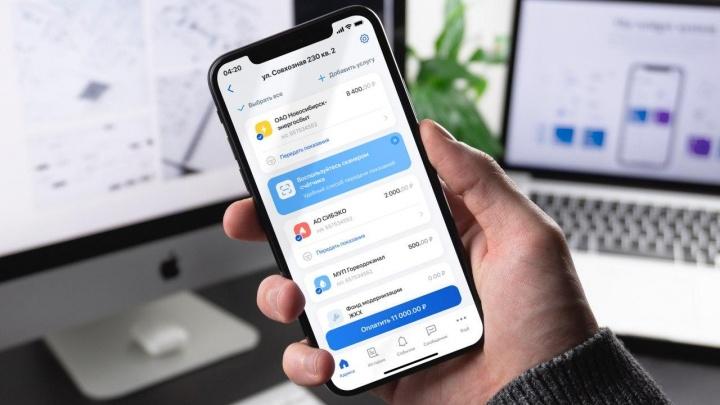 Новосибирские предприниматели смогут оплачивать электроэнергию за свой бизнес со смартфона