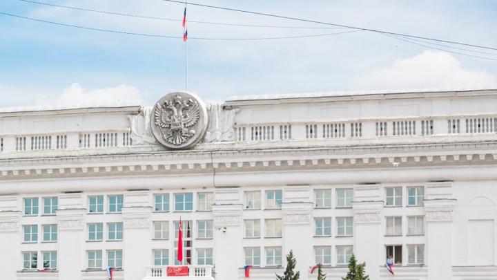 Не курить, не грубить, не упоминать доллар: власти Кузбасса придумали кодекс этики для чиновников