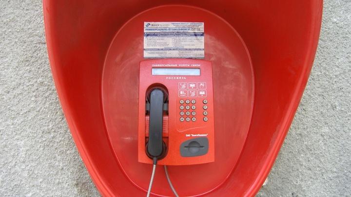 В Красноярском крае стали больше звонить с таксофонов универсальной услуги связи