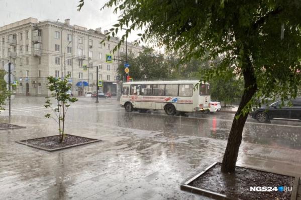 В выходные будет дождливо