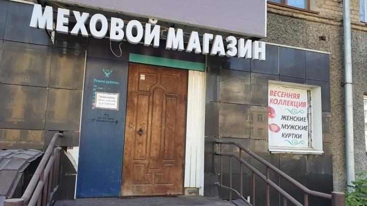 В Перми приставы обязали закрыть магазин шуб из-за нарушения социальной дистанции