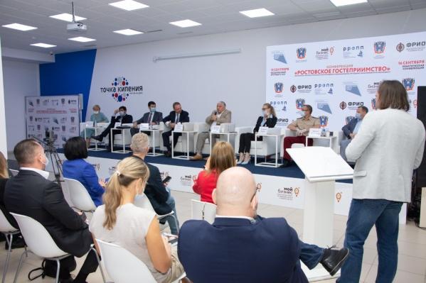 В течение двух дней работы конференции предприниматели обсудили новые эффективные стратегии ведения деятельности в ситуации постпандемии